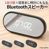 スピーカーBluetoothワイヤレスアラーム機能microSDFMラジオハンズフリー通話コンパクトBluetooth4.2ポータブルスピーカー|小型スピーカーTFカードLEDライトiPhoneXperiaGalaxyスマホ対応ハンズフリーコールマイクロSDブルートゥース連続再生6時間