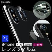 カメラレンズを保護するガラスフィルムiPhoneXSiPhoneXSMaxiPhonXiPhonXR専用保護フィルム保護シート割れ防止