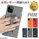 iPhoneSE 第2世代 ケース iPhone11 本革 iPhone11Pro se2 iPhoneXR 11Pro 11ProMax iPhone8 iP……