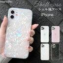 【上品な輝き】 iPhoneXS ケース iPhoneXR/...