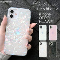 iPhone11 ケース iPhone11Pro Max iPhoneX XS XR XSMax iPhone8 Plus iPhone7 HUAWEI p30 lite p20 P20lite P20Pro Galaxy Note10 Note10+ OPPO A5 2020|s10 スマホケース se アイフォン8 カバー ギャラクシー s9 スマホ iphone x iphonexs スマホカバー 携帯 アイフォン11