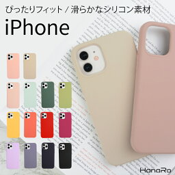 シリコンケース Iphone8の通販ならモバイルショッピング Net