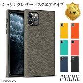 iPhone11ケースiPhone11ProスクエアカバーiPhone8iPhoneXiPhoneXSiPhoneXRiPhone7|アイフォン8iphoneケーススマホカバー革耐衝撃カバースマホケーススマホiphonexxsアイフォンxxrアイフォンxsiphone11proアイフォン1111pro