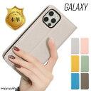 Galaxy S21 Galaxy A51 5G Galaxy S21+ ケース SC-54A スマホカバー 革 カバー スマホケース スマホ ギャラクシー 本