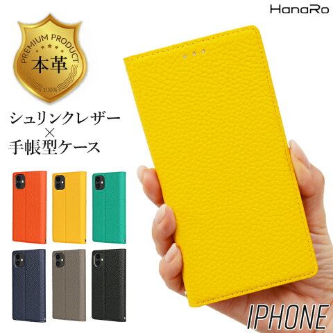 iPhone12 ケース SE2 iPhone12pro iPhone11 iPhone12mini iPhoneSE 第2世代 iPhone11Pro 手帳型 iPhone8 iPhoneX iPhoneXS iPhoneXR iPhone7 se2 | iphoneケース 革 カバー スマホケース iphone x xs xr アイフォンxs iphone11 pro アイフォンケース アイフォン アイフォン12