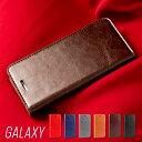 マグネットなし Galaxy A7 Note10 Note10+ A30 ケース 手帳型 牛革 S10 S20 Feel2 Feel S9 S8 ……