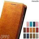 【SALE】OPPO Reno3 A ケース 手帳型 高品質