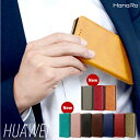 HUAWEI P30lite ケース 手帳型 P30Pro