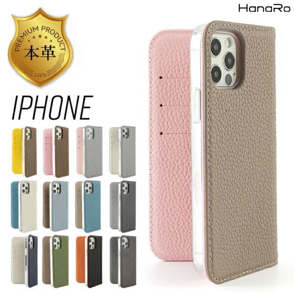 iPhone12ケース手帳型iPhoneSEケース第2世代カード収納iPhone12miniproケースmaxiPhone11ケ