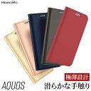 AQUOS R3 ケース 手帳型ケース AQUOS sens