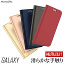 Galaxy A7 S10 ケース 手帳型ケース Galaxy A41 カバー S20 S10+ Note10+ Note10 A20 A21 A3……