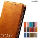 Galaxy A52 5G Galaxy A32 5G Galaxy A41 A21 A7 S21 5G S21+ S21 Ultra ケース 手帳型 A21 シンプル A51 5G note10+ S20 S10+ S10pl..
