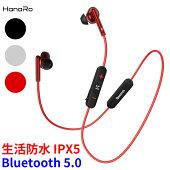 イヤホンBluetoothカナル型リモコン付きマイク付きワイヤレス防水耳栓タイプネックタイプ生活防水軽量良質高音質iPhoneandroidiPadiPodブルートゥーススマホタブレットアイポッドワイヤレスイヤホンウォークマンiPhone8iPhoneXSXperiaAQUOS