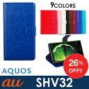 楽天【セール価格】AQUOS SERIE SHV32 手帳型 ケース カバー レザー アクオス SERIE SHV32ケース SHV32カバー SAHRP au 横開き カード収納 カードポケット付き スマホケース スマホカバー 革 皮 人気 送料無料