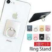スマホリングスタンドリングリングスタンドホルダー落下防止リング壁掛けフック付きスタンド機能ホルダーリングスタンドホールドリングバンカーリングシンプルiPhone7iPhone7PlusXperiaXPerformanceアイリング送料無料