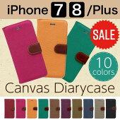 iPhone7ケースiPhone7Plusケース手帳型カバーアイフォンアイホンプラススマホケース人気キャンバス生地iPhoneケースiPhoneカバーカード入れ格安送料無料