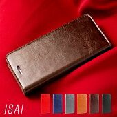 isaivividLGV32ケースプレミアムレザー手帳型イサイヴィヴィッドLGV32ケースレザーカバー人気高級感カード入れ送料無料