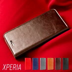 マグネットなし Xperia XZ1 ケース 手帳型 牛革 XZ1Compact XZ Premium XPerformance XZ XZs XCompact エクスペリア xperia 手帳 レザー カバー 高級感 カード入れ 送料無料