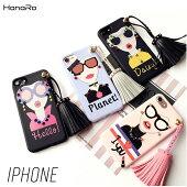 iPhone7ケースiphone7plusiPhone6siphone6sPlusiPhone6iPhone6Plusシリコンケーススマホケースカバータッセルおしゃれかわいい