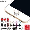 3枚セット iPhoneホームボタンシール TouchID 指紋認証可能 アイフォンボタン ブラック 保護シール 取付簡単