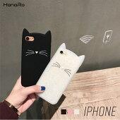 iPhone7ケースiphone7plusiPhone6siphone6sPlusiPhone6iPhone6Plusシリコンケーススマホケースカバーおしゃれかわいい