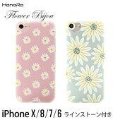 iPhone7ケースiphone7plusiPhone6siphone6sPlusiPhone6iPhone6PlusTPUケーススマホケースカバーおしゃれかわいい花柄flower