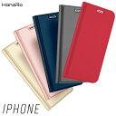 iPhone X ケース 手帳型 スマホケース カバー iPhone8...
