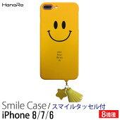 iPhone7ケースiphone7plusiPhone6siphone6sPlusiPhone6iPhone6Plusスマホプラスチックケースカバータッセル付きニコちゃんスマイルおしゃれかわいい