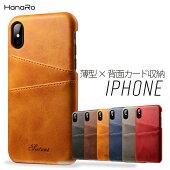 iphonexケース薄型iphone8iphone8plusiphone7iphone7plusiphone6iphone6plusカード収納多機種対応|カードホルダーカード入れ革アイフォン8無地レザーレザーケース