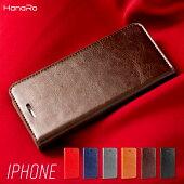 最短翌日配達iPhone8ケースプレミアムレザー多機種対応手帳型iPhoneXiPhone8PlusiPhone7/7PlusiPhone6s/6/6sPlus/6Puls/SEiPhone5/5s/SEレザーカバー人気高級感カード入れ送料無料