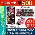 iphone6s plus iphoneSE ケース 手帳型 iPhone6 plus iPhone6s iPhone5s/5/5c iPhone4s/4 手帳型 ケース カバー アイフォン アイホン プラス 花柄 布 iPhoneケース iPhoneカバー スマホケース 人気 横開き カワイイ カード収納 格安 送料無料