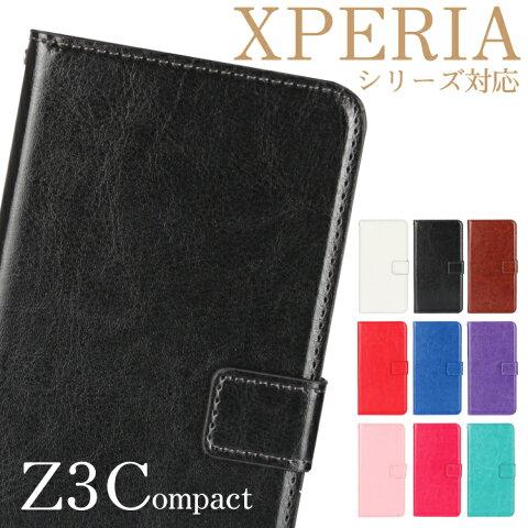 1837ffbd50 【セール価格】Xperia Z3 Compact SO-02G SO02G ケース カバー エクスペリアZ3 SO-02G 手帳型ケース レザーケース  手帳型 皮 革 カード収納可能 ソニーモバイル カバー ...