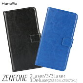 ZenFone2Laserケース手帳型ZE500KLasuszenfone2Laserカバーレザーケースzenfone2ワイモバイル楽天モバイルSIMフリーエイスースアスースゼンフォンレーザーカード収納カードポケット付きスマホケーススマホカバー革皮人気送料無料