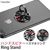 ハンドスピナー付きホイールデザインスマホリングスタンドリングホルダー落下防止リングスタンド機能360度回転可能ホルダーリングホールドリングバンカーリングスマートフォンiPhoneAndroidXperia送料無料