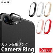iPhone用カメラレンズ保護2個セットカメラカバーマットカバー傷防止iPhone7iPhone7PlusiPhone6siPhone6sPlus送料無料