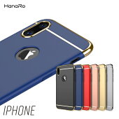 最短翌日配達iPhoneXiPhone7ケースiPhone7PlusGalaxyS8S8+iPhone8iPhone8PlusiPhone6siPhone6sPlusスマホケースカバー