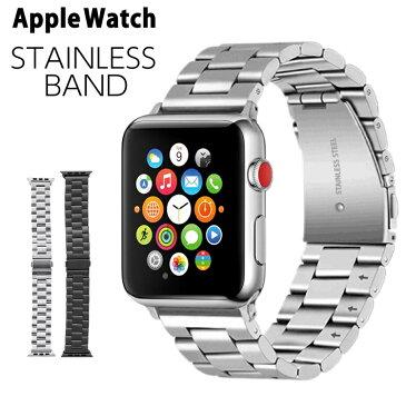 アップルウォッチ バンド ステンレス ベルト 鋼製 apple watch series4 40mm 44mm 交換 錆びにくい series3 38mm 42mm Series Series1 Series2 送料無料   時計 時計ベルト 腕時計ベルト 時計バンド 腕時計 アップルウオッチ ウォッチ ウオッチ 替えベルト appleウォッチ