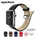 アップルウォッチ バンド 革 レザー ベルト 牛革 apple watch series4 40mm 44mm ベルト 交換 series3 38mm 42mm Series Series1 Seri