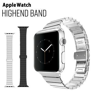 アップルウォッチ バンド ステンレス ベルト 交換用ラグ付き apple watch series4 40mm 44mm 交換 series3 38mm 42mm Series Series1 Series2 送料無料 時計 時計ベルト 腕時計ベルト メンズ 腕時計 時計バンド アップルウオッチ ウォッチ ウオッチ 替えベルト appleウォッチ