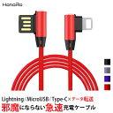 iOS / Micro USB / USB Type-C L