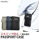 パスポートケース ス