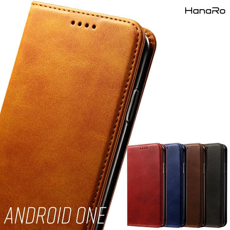 8f264fa073 Android One S4 ケース AndroidOneS3 AndroidOneX3 アンドロイドワン s3 手帳型 手帳型ケース スマホケース  DIGNO