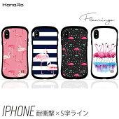 【耐衝撃×Sライン】iPhoneXSケースiPhoneXiPhone8iPhone7フラミンゴflamingoアニマルTPUカバーアイフォンアイフォンケースiphoneケース送料無料|柄さんかく模様幾何学模様ハードケースかわいいおしゃれ携帯スマフォケースアイフォン7アイフォン8ケ