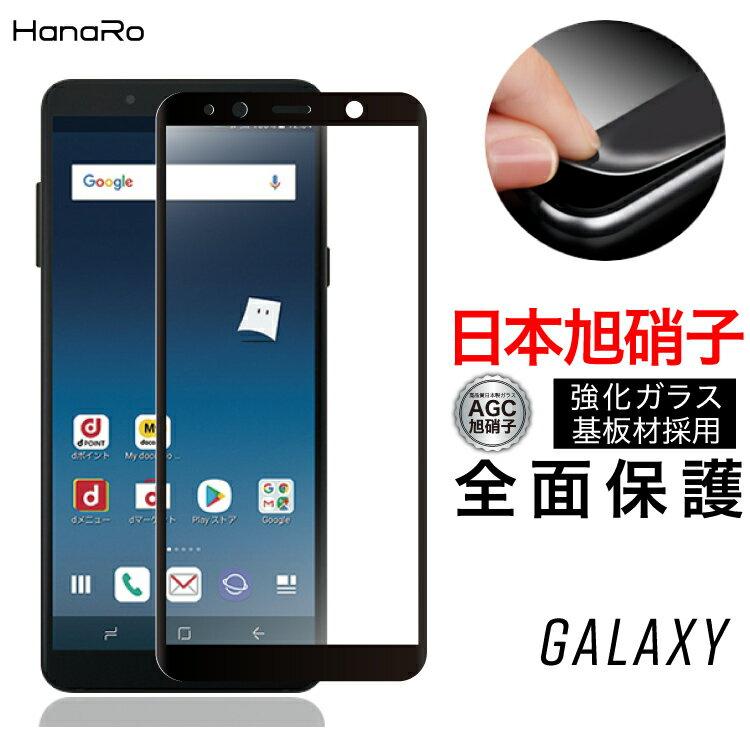 スマートフォン・携帯電話用アクセサリー, 液晶保護フィルム Galaxy Feel2 SC-02L Feel SC-04J