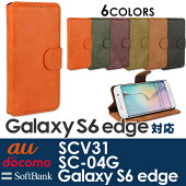 GalaxyS6edgeSC-04GSCV31������docomoau��Ģ���������쥶���������쥶����Ģ�������ɥ֥��ɥ��С��͵���ײ�����