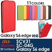 GalaxyS6edgeSC-04GSCV31������docomoau�ij�����Ģ���������쥶���������쥶����Ģ�������ɥ֥��ɥ��С��͵����