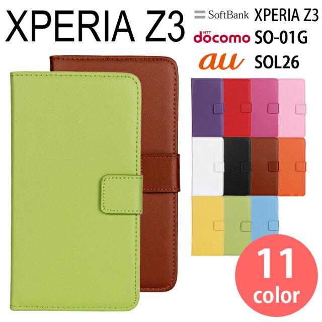 1349072c11 【Sony Xperia Z3】 au SOL26 softbank Xperia Z3 docomo SO-01G ケース エクスペリア