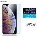 【AGC旭硝子】 iPhone11 フィルム iPhone1...