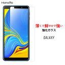 【高品質硝子基板】 Galaxy A51 5G A7 A41