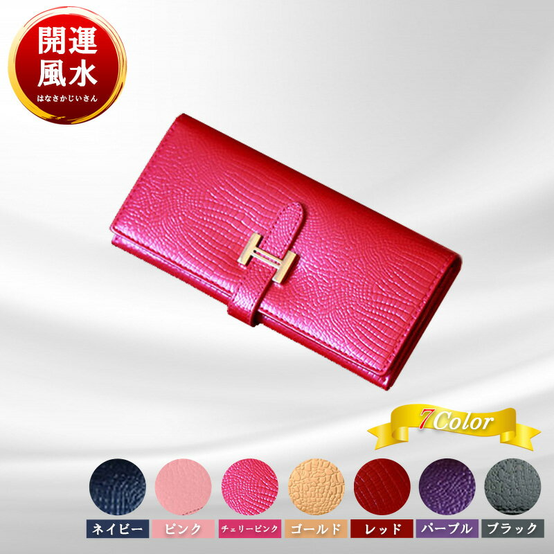 a01b0deeb270 お財布は用途によって使いわける?常にキレイなものを使うのが鍵!そんな事を叶えてくれる財布。高級感あふれる憧れデザイン
